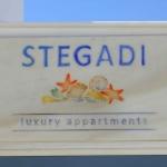stegadi-07-12-(29)